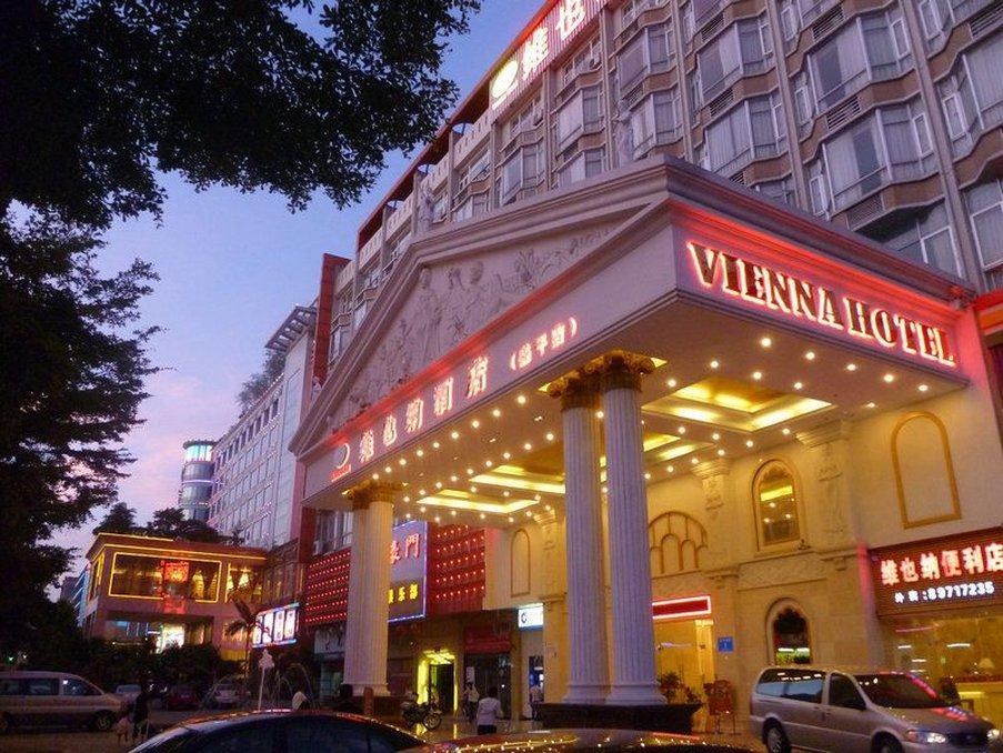 Vienna Hotel Shenzhen Longgang Shengping