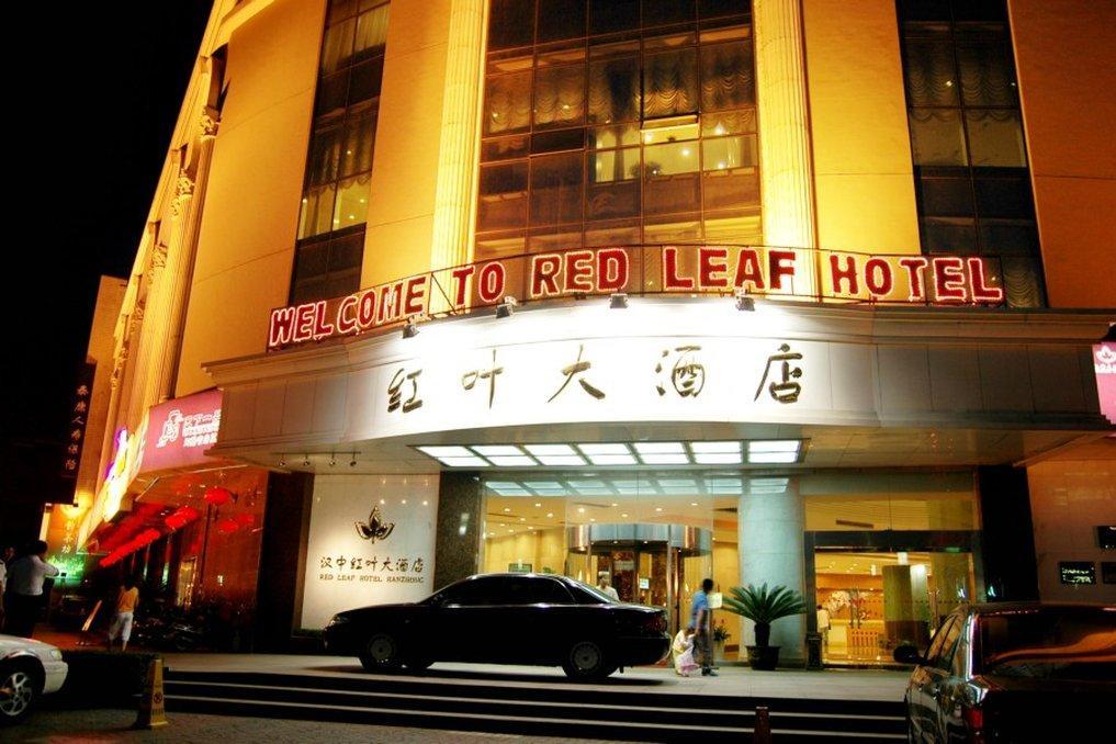 レッド リーフ ホテル(紅葉大酒店)