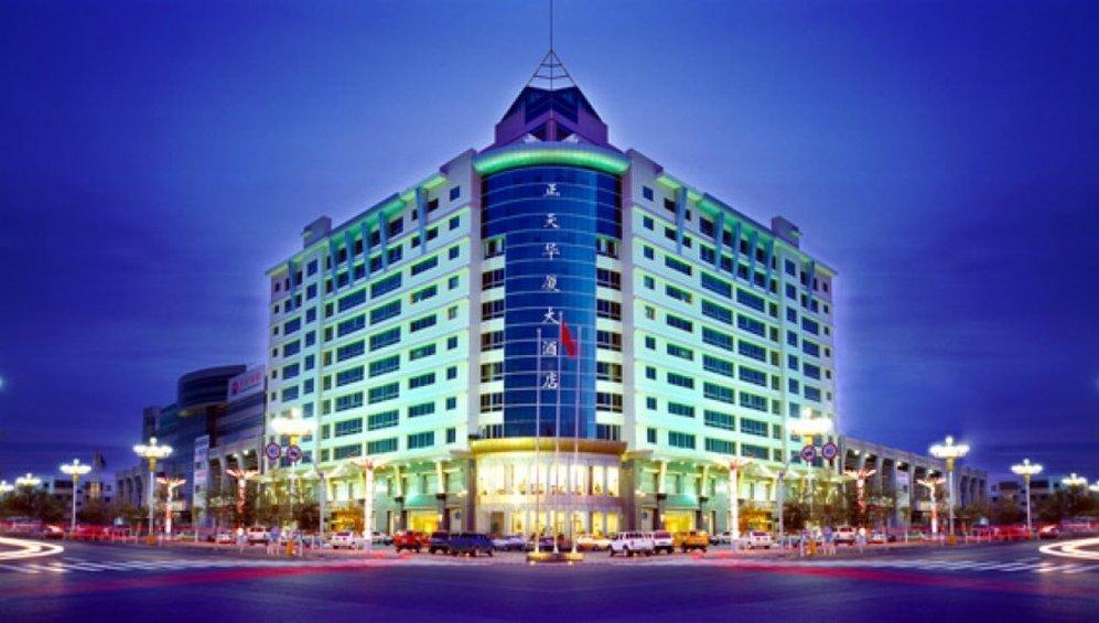Karamay China  city images : Landmark Grand Hotel Karamay, China Xinjiang Uygur 12 Reviews ...