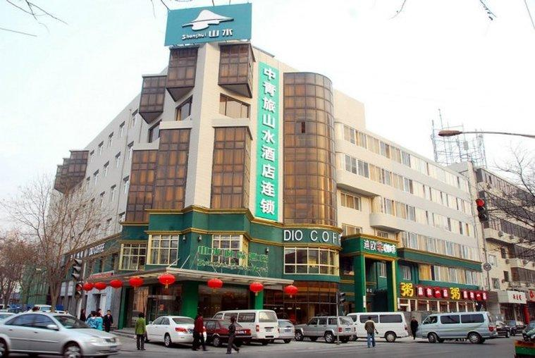 Shanshui Trends Hotel Beijing Liuliqiao