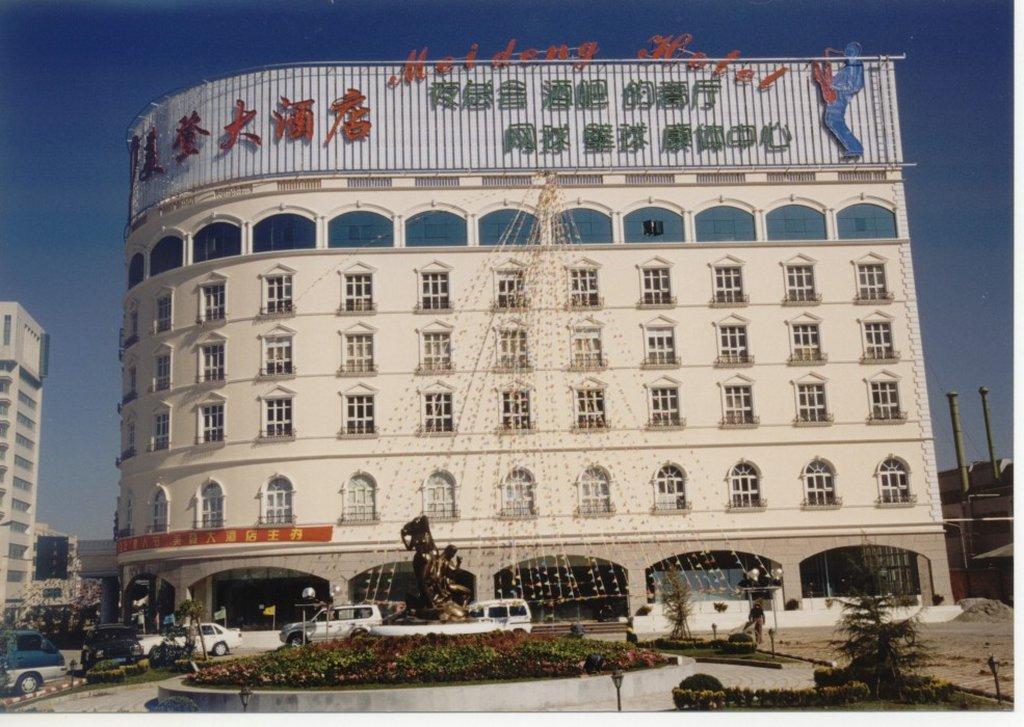 Mei Deng Grand Hotel