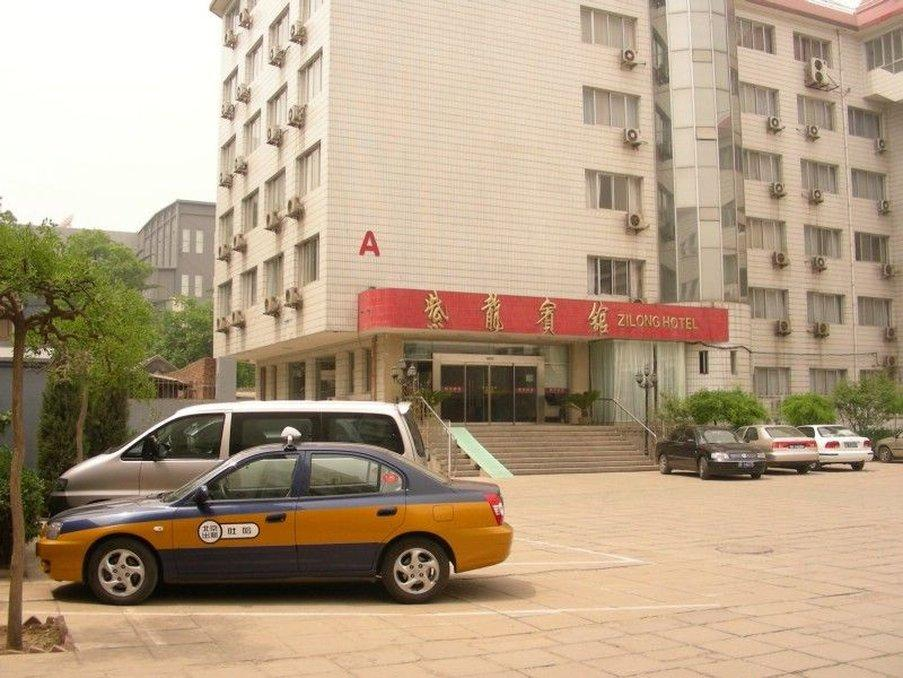 Beijing Zi Long Hotel