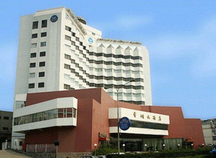 Pinghu Hotel Yichang