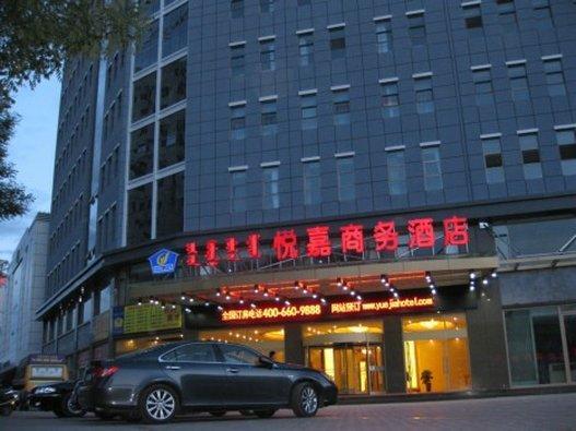 Yue Jia Business Hotel (Bayan Nur Linhe Shengli Road)