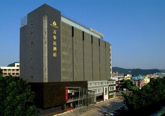 Master Hotel Guangzhou Tianhe