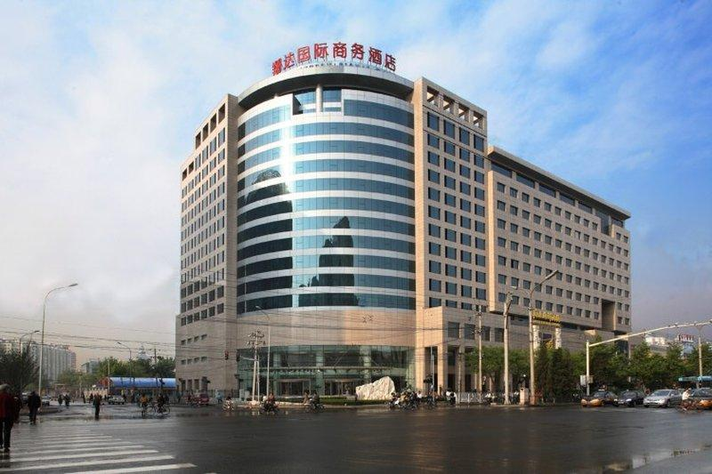 샹다 인터내셔널 호텔