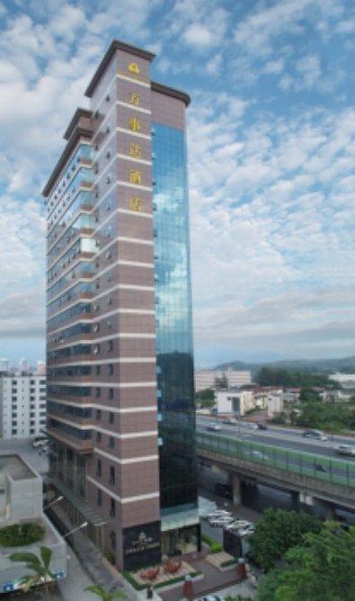 Master Hotel Shenzhen Wenjindu