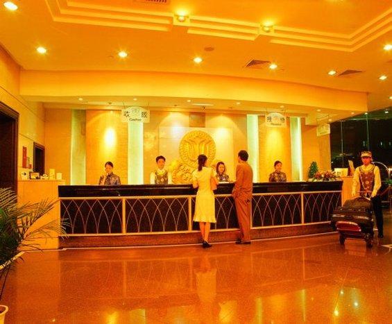 Yahua Hotel