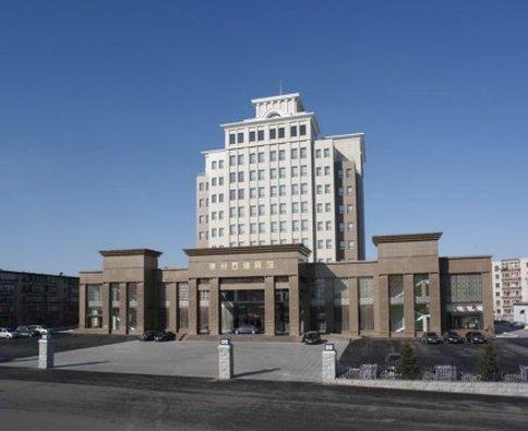 Petroleum Business Hotel