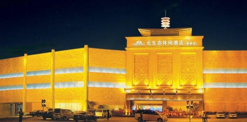 Guangdong Nanmei Osotto Hotel Baiyun