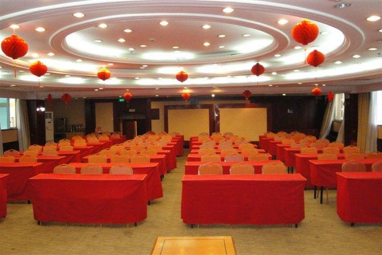 Oriental Hotel Fujian