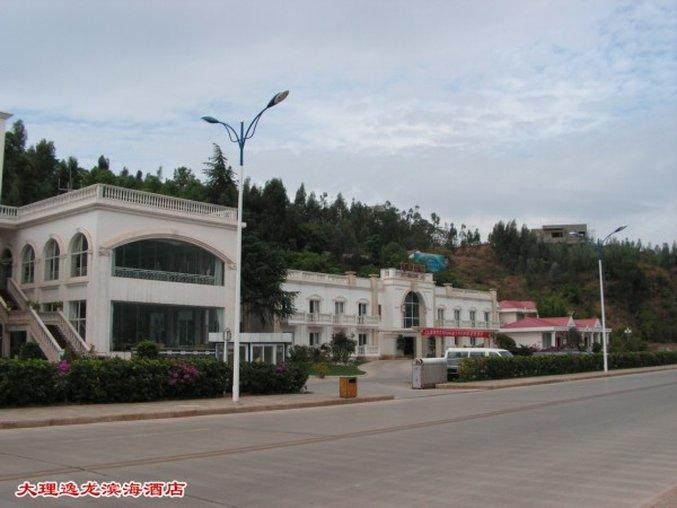 Ming Zhu Hotel