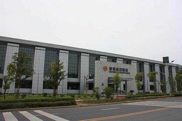Xiangming Holiday Hotel