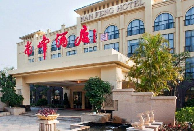 Nan Feng Business Hotel