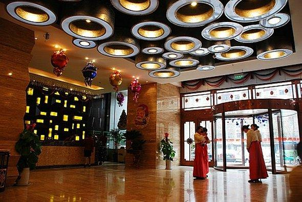 Starway Hotel Luoyang Jiudu Middle Road