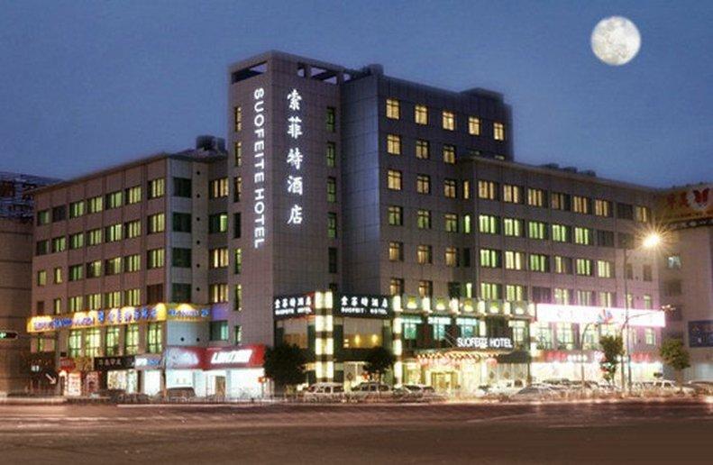 Suofeite Hotel