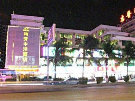 Hongfang Zhongyang Seaview Hotel