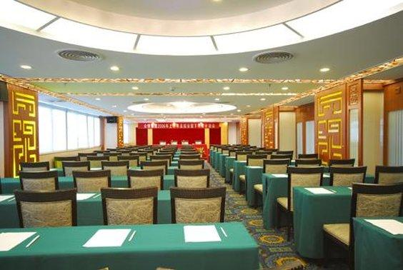 Tiancheng Shazui Hotel