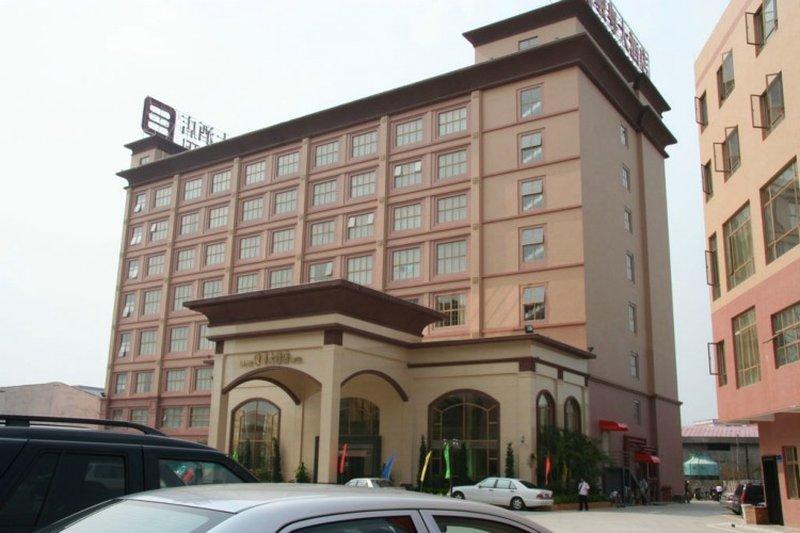 駿粵大酒店