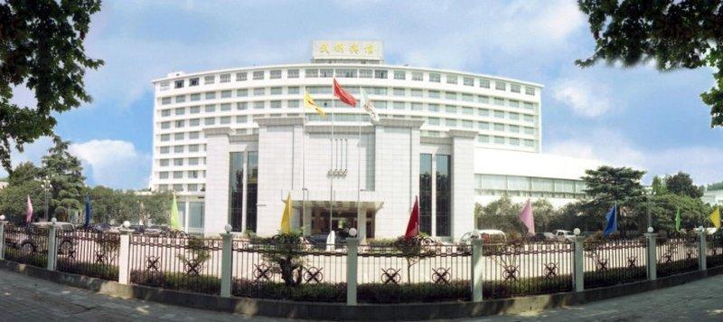 Wu Gang Hotel