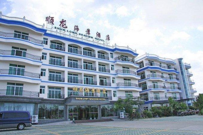 Fenghuang Shunlong Seaview Hotel