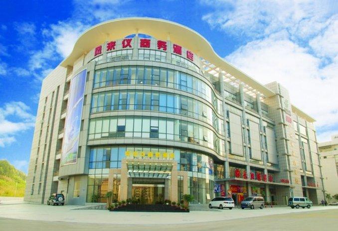 Fly Hotel Guangzhou
