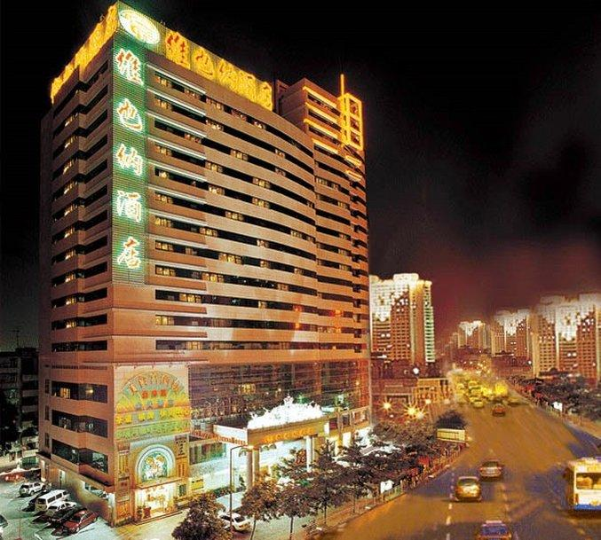 Vienna Hotel Shenzhen Fuhua