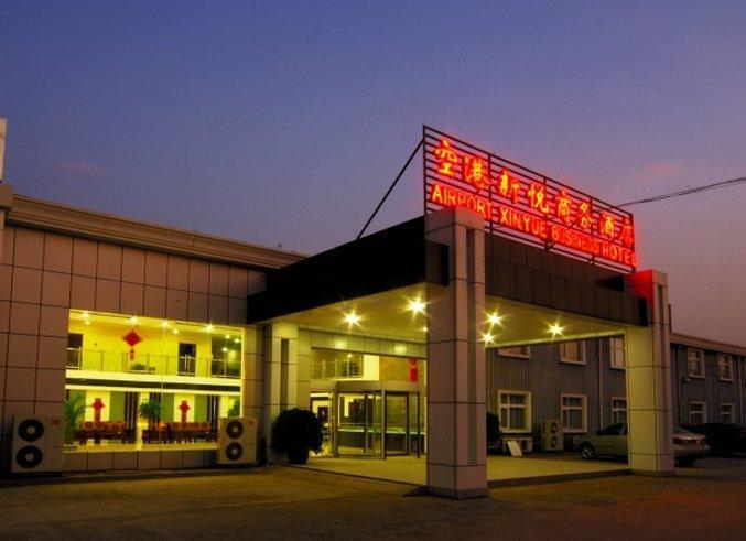 콩강 엑시뉴 비즈니스 호텔