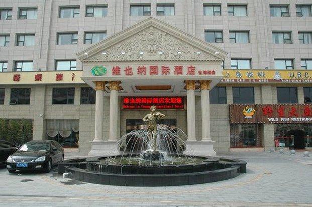 上海维也纳酒店世博园店