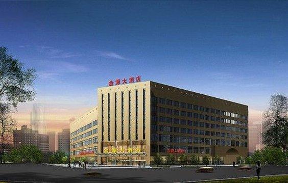 河南 ジンユエン ホテル - 祥符 (河南金源大酒店)