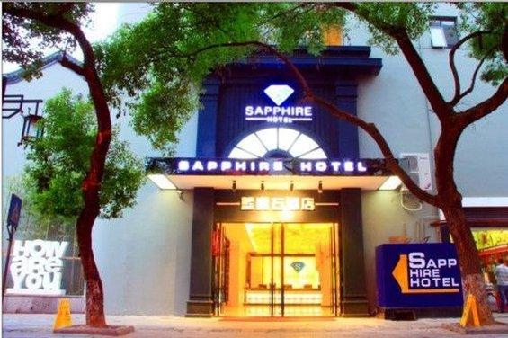 サファイア ホテル