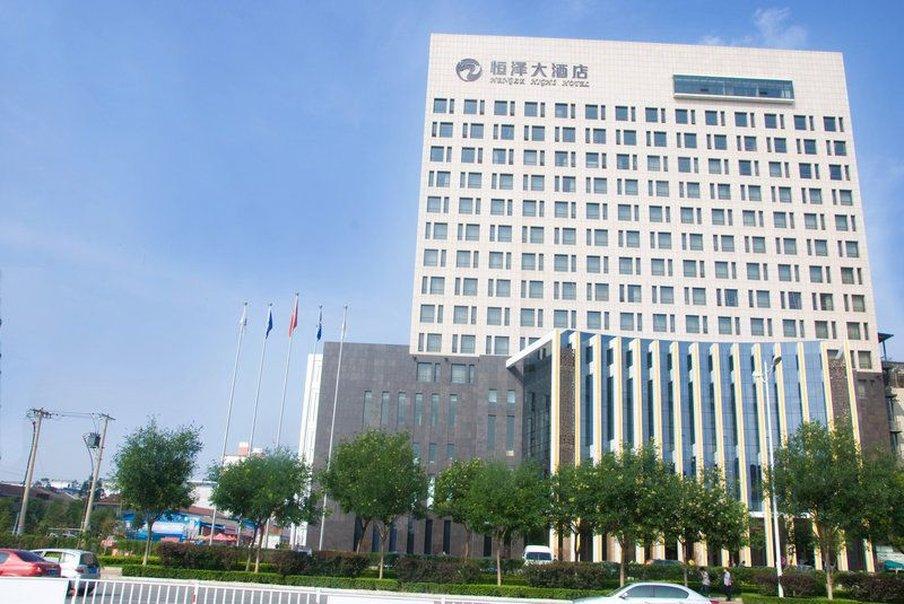 恒泽大酒店