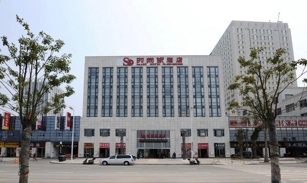 Jinjiang MetroPolo Taijiang Wanda Hotel