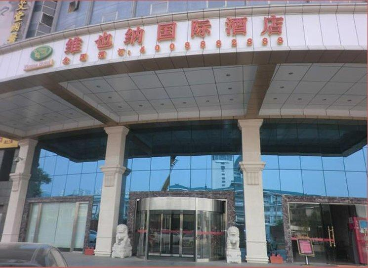 Vienna Hotel Beijing Shouti