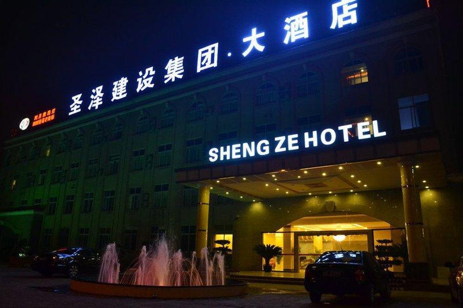 Shengze Hotel