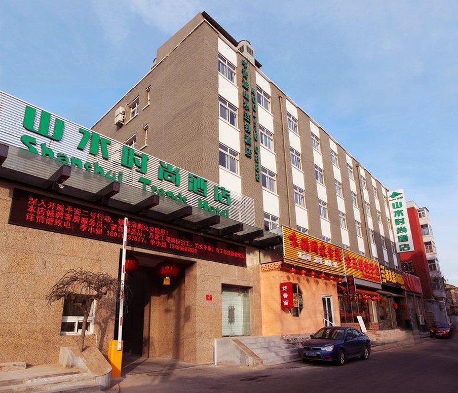 Shanshui Fashion Hotel Beijing Qianmen