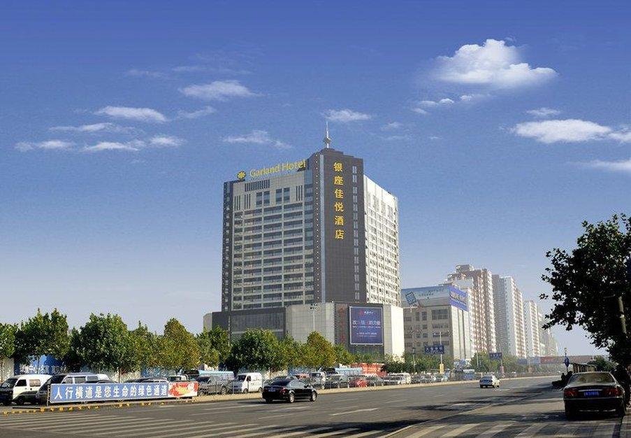 Inzone Garland Hotel Ji'nan Jingshi Road