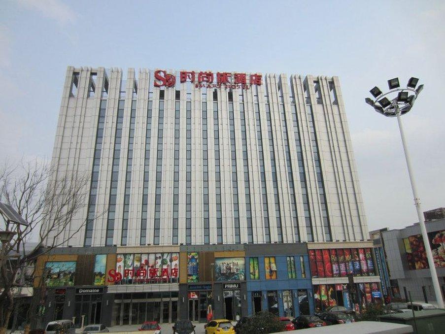 Jinjiang MetroPolo Taizhou Hotel