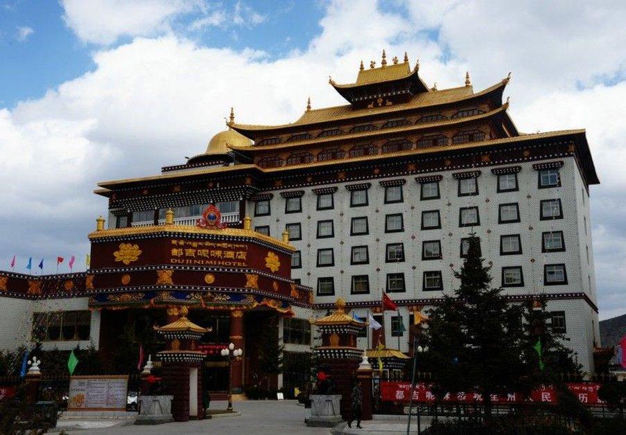 Dujinimi Hotel Shangri La