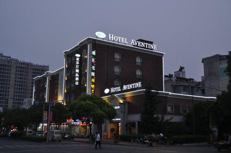 Yafenting Boutique Hotel