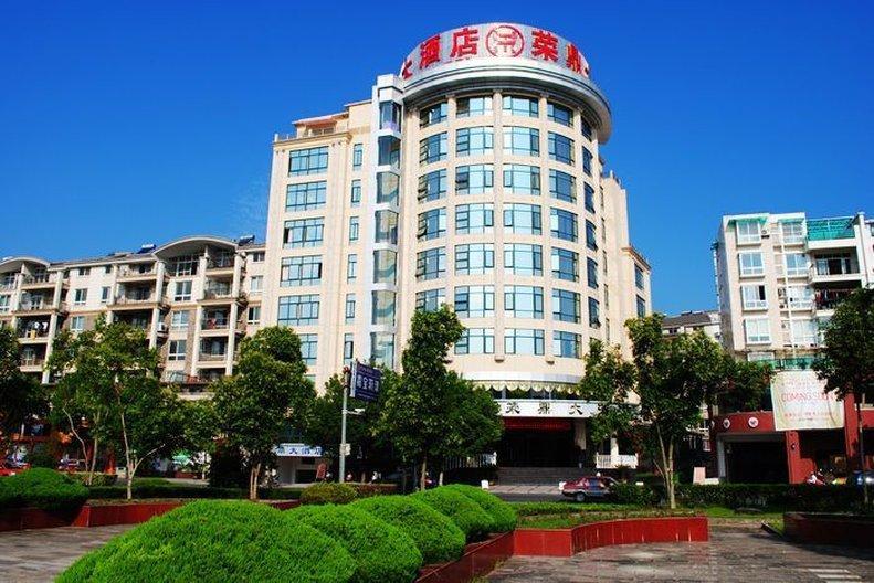 黃山星程酒店