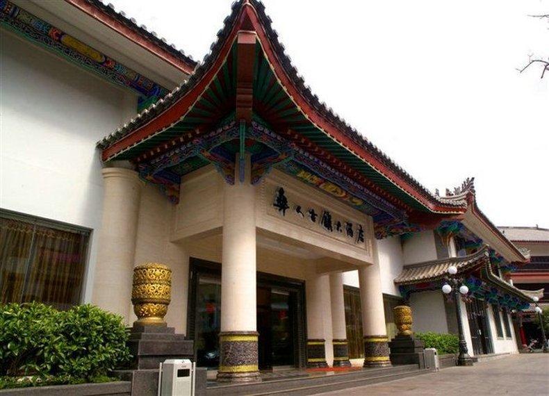 Guzhen Hotel