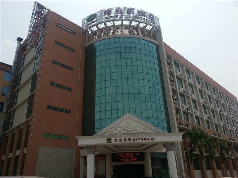 Weiyena Hotel Guangzhou Changlong Park
