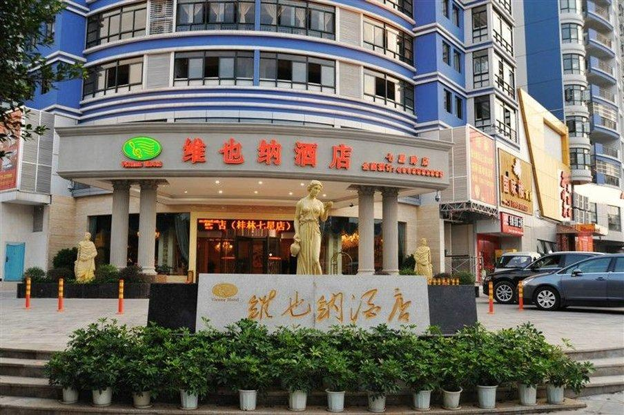 Vienna Hotel Guilin Qixing Road