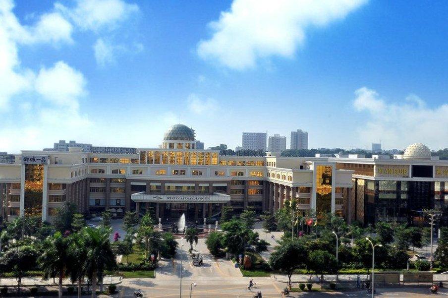 Xi'an Huayuan Hotel