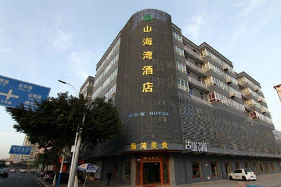 Shanhaiwan Hotel