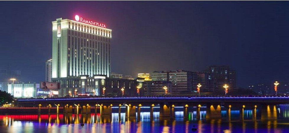 Fengdu Zhixing Hotel