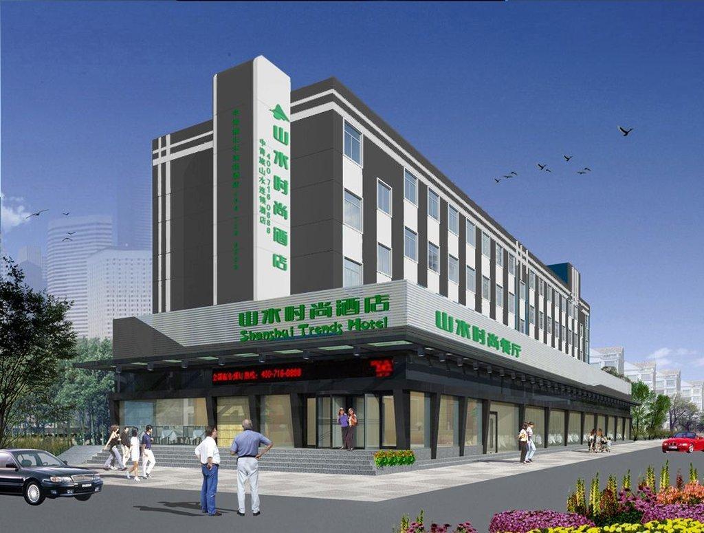 Shanshui Trends Hotel Beijing Fangzhuang