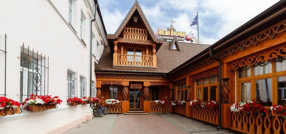 Alyosha Popovich Dvor Hotel