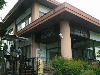 Odoku Onsen Kutsurogi no Yu